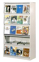 STC - 23 五層鋼雜誌櫃